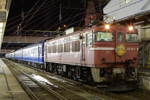 631Q3885-s.JPG